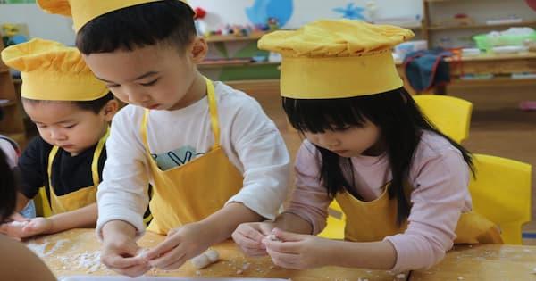 Học sinh trường mầm non Smiles Montessori Pre School