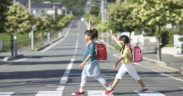 trẻ tự lập đi học
